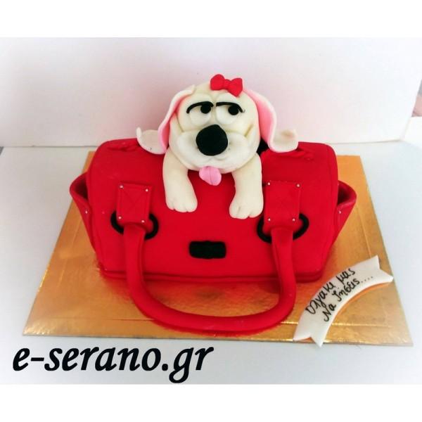 Τούρτα σκυλάκι σε τσάντα