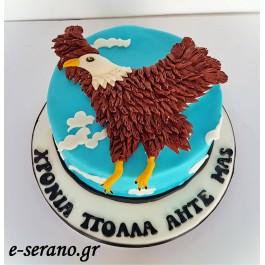Τούρτα  αετός