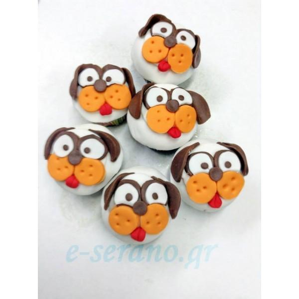 Cupcakes σκυλάκι