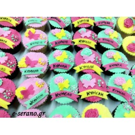 Cupcakes λουλούδια-πεταλούδα