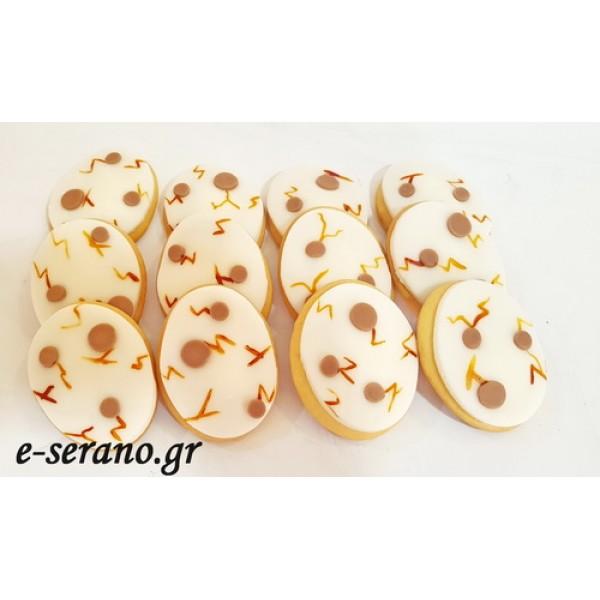 Μπισκότα αυγά δεινοσαύρου