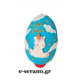 Πασχαλινό αυγό μονόκερος