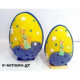 Πασχαλινό αυγό μικρός πρίγκηπας