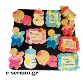 Μπισκότα καλωσορίσματος νεογέννητου