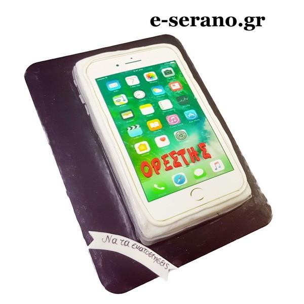 Τούρτα iphone