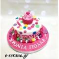 Τούρτα cupcake -ζαχαρωτά