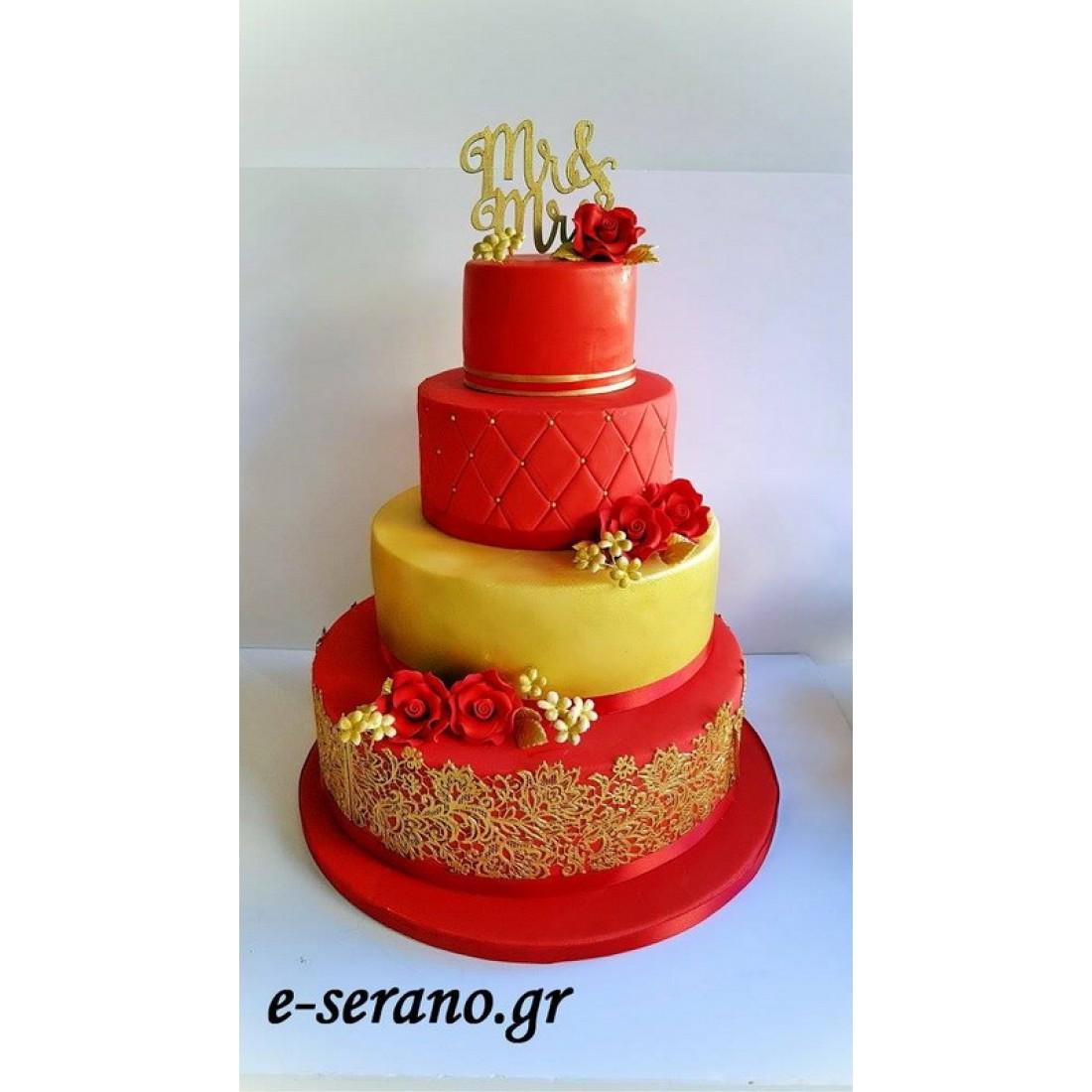 569d664b72e2 Τούρτα γάμου golden red