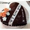 τούρτα καρδιά